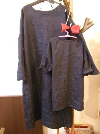 魔女の服.JPG