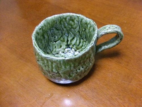 my cup.JPG